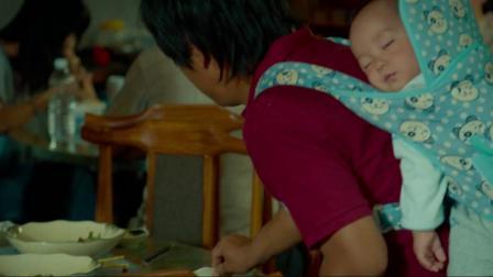 发财日记:小宝宝真可爱啊