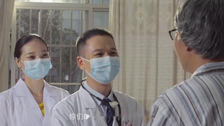 """""""肌""""速营救 ——浦北县人民医院胸痛中心微电影"""