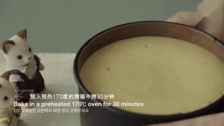 上海景亚影业:超治愈美食提拉米苏蛋糕教程