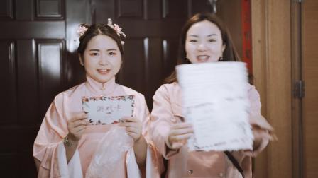 Mk Culture明制纪实婚礼