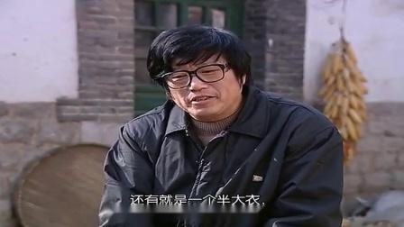 俺爹俺娘 高能版 第01集