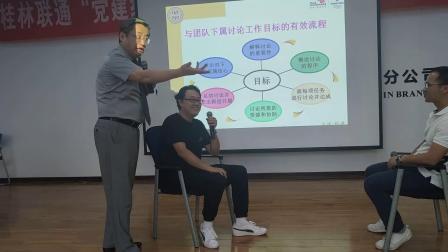 """刘建老师在《目标管理》培训中的""""目标设定""""片段"""