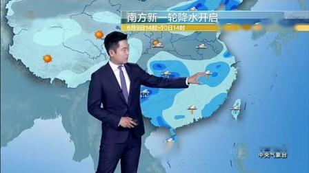 《午间天气预报》20210609