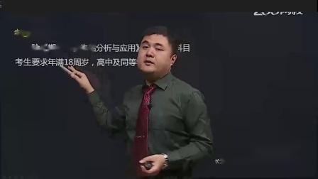 2016期货从业考试最新版视频教程 期货从业基础知识 精讲班 全42讲 主讲-王佳荣 附讲义 视频教程