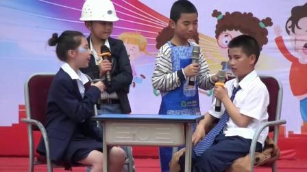 立山小学六一儿童节文艺汇演中