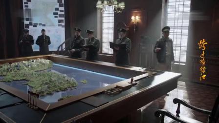 028《跨过鸭绿江》麦克阿瑟想要在武坪里一举围歼志愿军 002