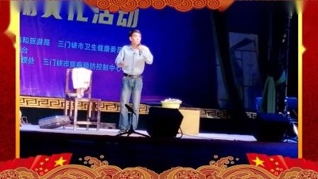 豫剧《倔公公与犟媳妇》;山羊爬坡步步高;三门峡豫剧团演员