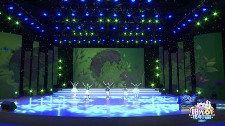 邀请您观看2021济宁市少儿六一联欢晚会优秀节目展播《保护地球爷爷》,选送芒果少儿培训中心学校
