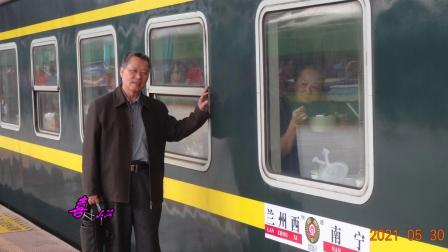 """广西""""甘青藏""""旅游专列——青海篇"""