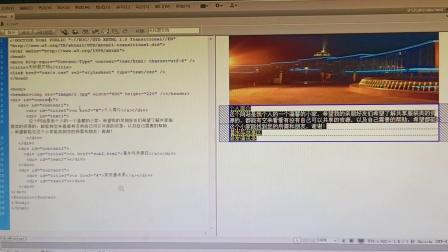 网页设计练习八操作步骤