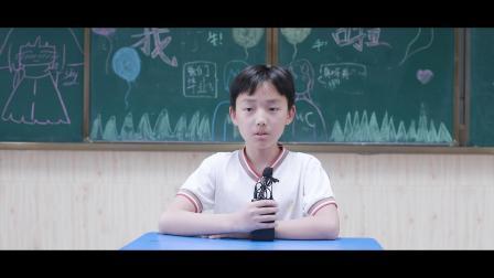 2021盐城枫叶国际学校六(2)班毕业季微电影3