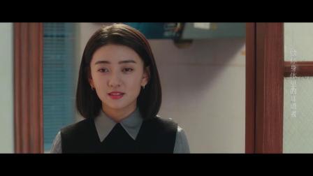 梁洁献唱剧集《变成你的那一天》片头曲《耳语者》MV