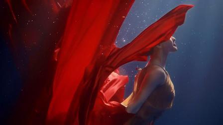 水下舞蹈 红 400多次潜水完成的作品