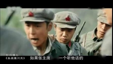 血战漫川关(2016)