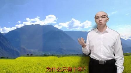 极速汉语培训师课程3、第二语言习得