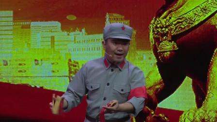 中国煤矿文工团庆祝建党百年曲艺晚会《红色印象》