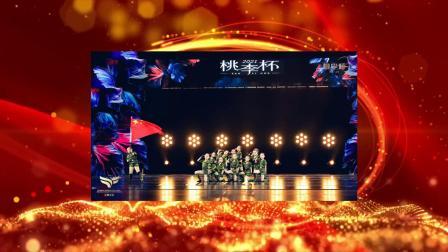 2021桃李杯舞蹈艺术展演-上海站【热舞舞蹈】表演者;姚莜蕥等同学