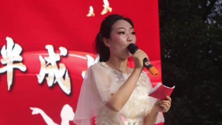 20210703快乐舞蹈艺术培训学校刘家场分校专场汇报演出