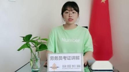 江西劳务员证报考条件 江西劳务员考试时间 建筑劳务员证书报名入口