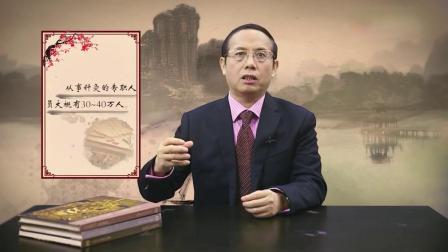 成都哪里有针灸推拿培训学校 广州针灸师培训班 贵阳正-针灸培训教程