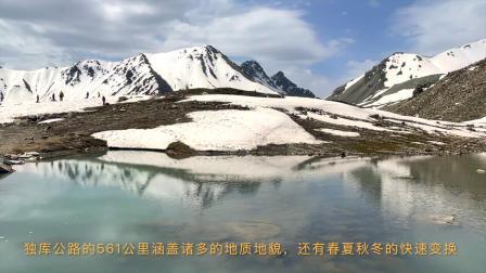 新疆之旅~穿越独库公路的愿望,终于在今年得以实现。感恩~