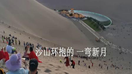 2021.7甘肃、青海大环游(2) 嘉峪关 敦煌