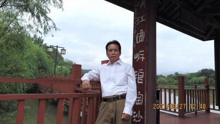 爱剪辑-漫步在四川广元市南河湿地公园