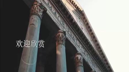 意大利罗马街道教堂广场古迹11544