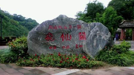 飞仙关美景1