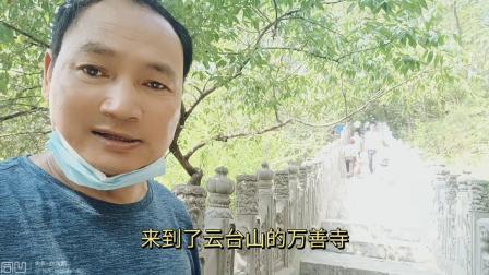 合凹城事-河南焦作-云台山万寿寺-焦作赵海鹏