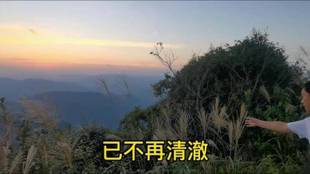 初升与夕阳美景