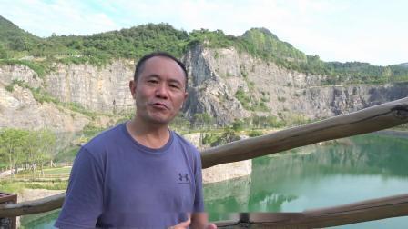 第四集   《渝北矿山公园似九寨》