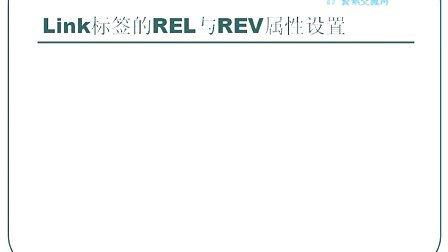 张孝祥-JavaScript02-05
