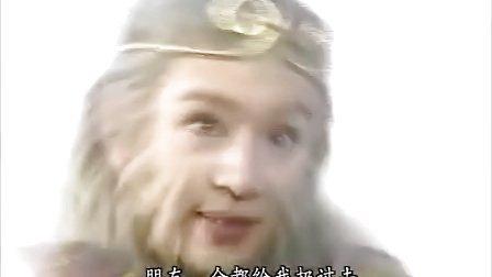 陈浩民版雲海翻騰孫悟空高清版国语12