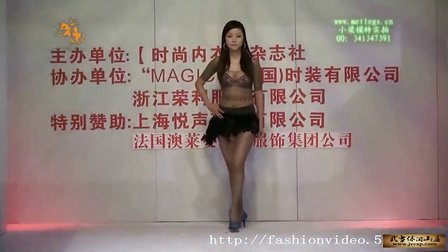 2008紫秀第三届深圳'凯旋门之约'国际品牌内衣展览会