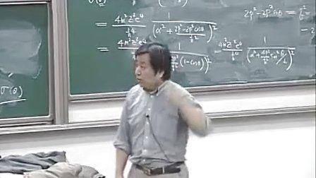 田光善_量子力学全集58讲(北大)_52