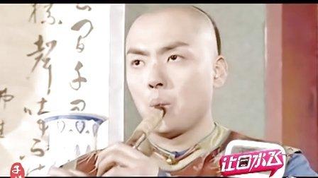 (让口水飞)还珠格格 恶搞咆哮配音【北京的房子你租不起】胥渡吧