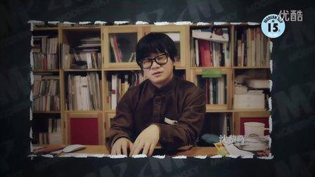 【GSJ制作】摩登天空15周年官方宣传短片