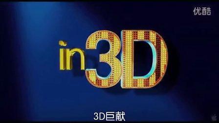 欢乐合唱团:3D演唱会 电影预告