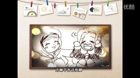 KTR-恋爱学概论mini剧-20121131