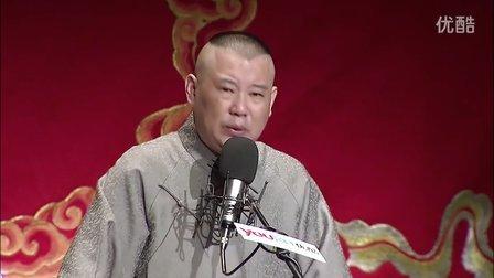 红玉盗马褂 全家喜团聚 20121016
