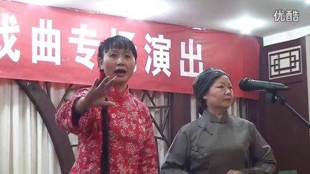 京剧-《红灯记》-选段-克拉玛依区戏曲协会2012年12月31日在步行街茶楼举办京剧、黄梅戏专场、克