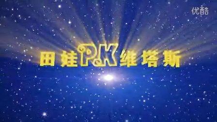《一夜成名》先行版预告 信天游PK海豚音