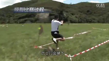 枪王之王拍摄日志花絮——排兵布阵模拟比赛场地