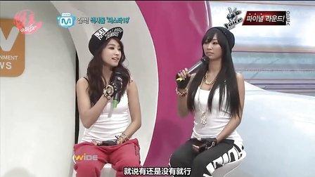 130131 Sistar19 Mnet Wide Open Studio特效中字