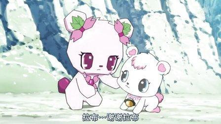 宝石宠物 第四季18【超清字幕】