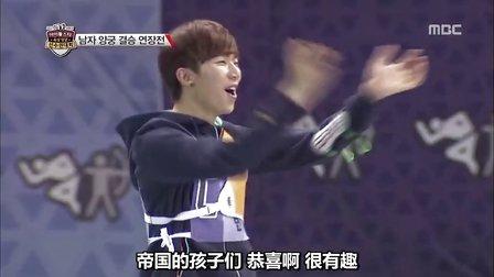 130211 2013 MBC 偶像运动会 下 中字