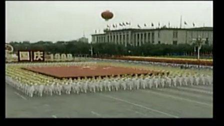 毛泽东与中国10-新中国成立五十周年庆典纪实