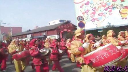 2013年中国陇县社火
