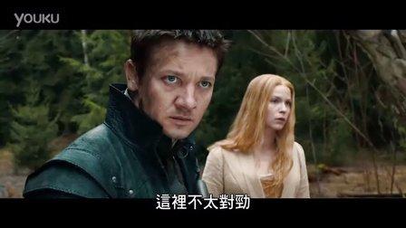 [韩赛尔与格蕾特:女巫猎人]台湾30秒预告片
